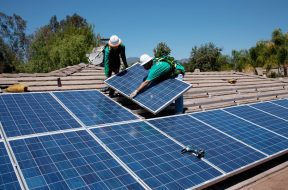 GEDCOL Floats Tender For 17 MW Roof Top Solar PV Projects