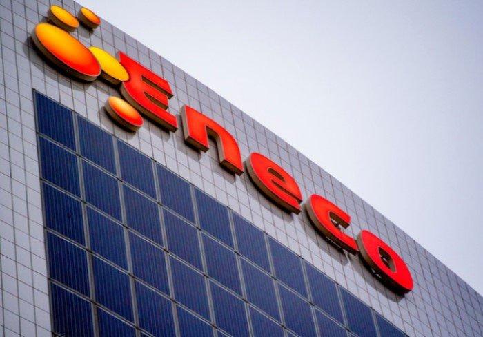 Japan's Mitsubishi, Chubu Elec completes $4.5 billion purchase of Eneco