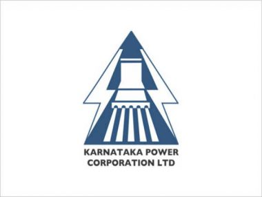 Karnataka Floats Tender for 11.5 MW Waste to Energy Project in Bidadi Ramanagar