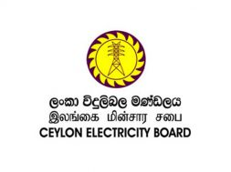 RFP FOR THE ESTABLISHMENT OF 150 MW AC SOLAR PV POWER PLANTS IN (1-10) MW,AC CAPACITY ON BOO BASIS