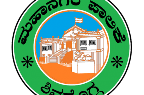 Supply of 500kg Electrical Garbage vehicle E-loader for Shivamogga City corporation
