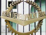 ADB Provides $346 Million Loan for Rural Electricity in Maharashtra, India