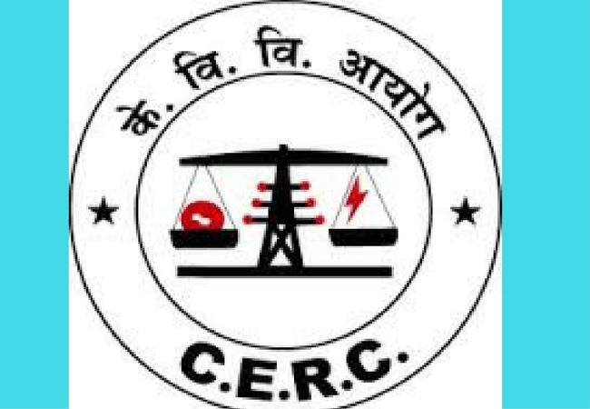 CERC (Payment of Fees) (Second Amendment) Regulations, 2020