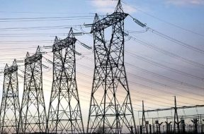 Draft Amendment in the Electricity Act, 2003 to Introduce some key Reforms in the Power Sector