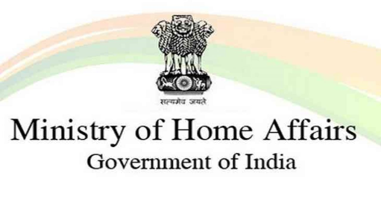 Clarification by MHA on no misuse of its guidelines to harass companies