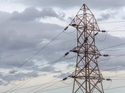 Punjab reduces power tariff for consumers