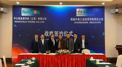 ReneSola & Zhongnan agreement