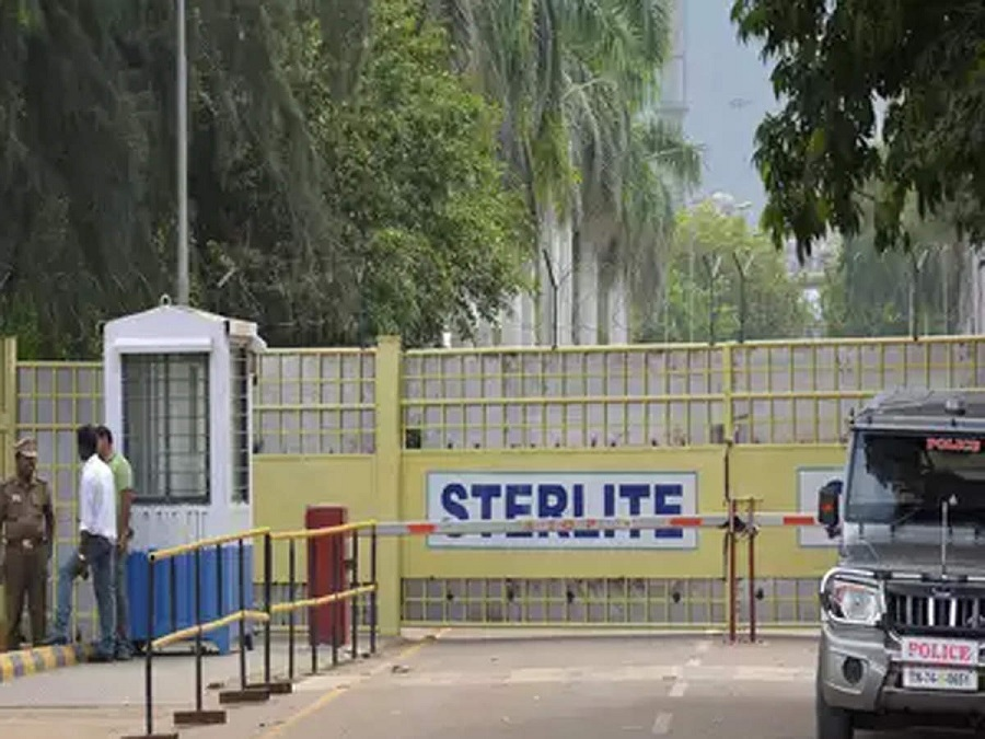 Sterlite Power commissions Gurgaon-Palwal transmission project in Haryana