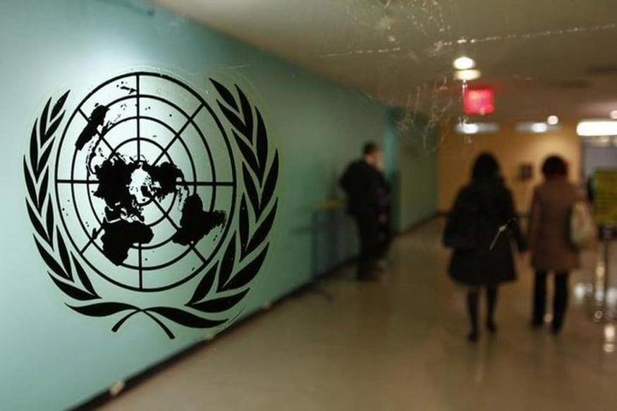 U.N. agency calls for $1 trillion developing world debt write-off