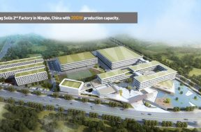 Ginlong Solis 2nd Factory in Ningbo, China with 20GW production capacity