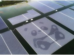 LONGi supplied breakthrough monocrystalline modules to the floating panda PV power station in China's Anhui Province