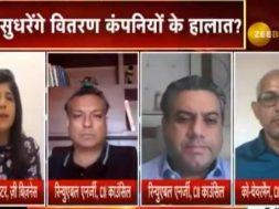 Solar energy is the cheapest form of energy- Rahul Munjal, CII Renewable Energy Council
