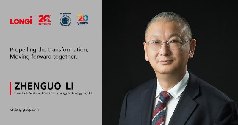 LONGi Founder and President, Li Zhenguo, joined business leaders at the United Nations Global Compact (UNGC) Leaders' Summit 2020