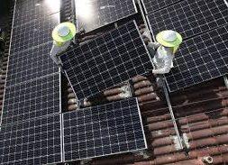 Goldman to Buy $320 Million of Loans From Solar Lender Loanpal