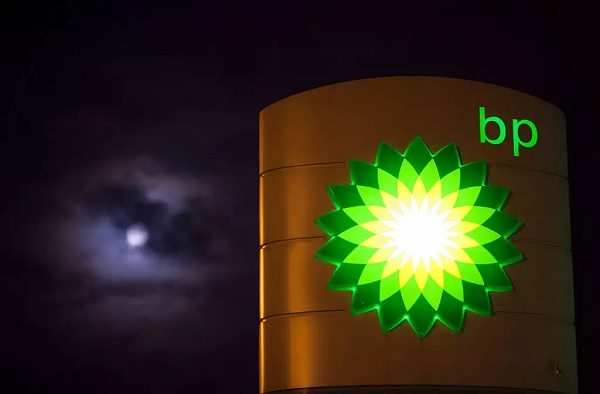 BP to invest $70 million in India's Green Growth Equity Fund