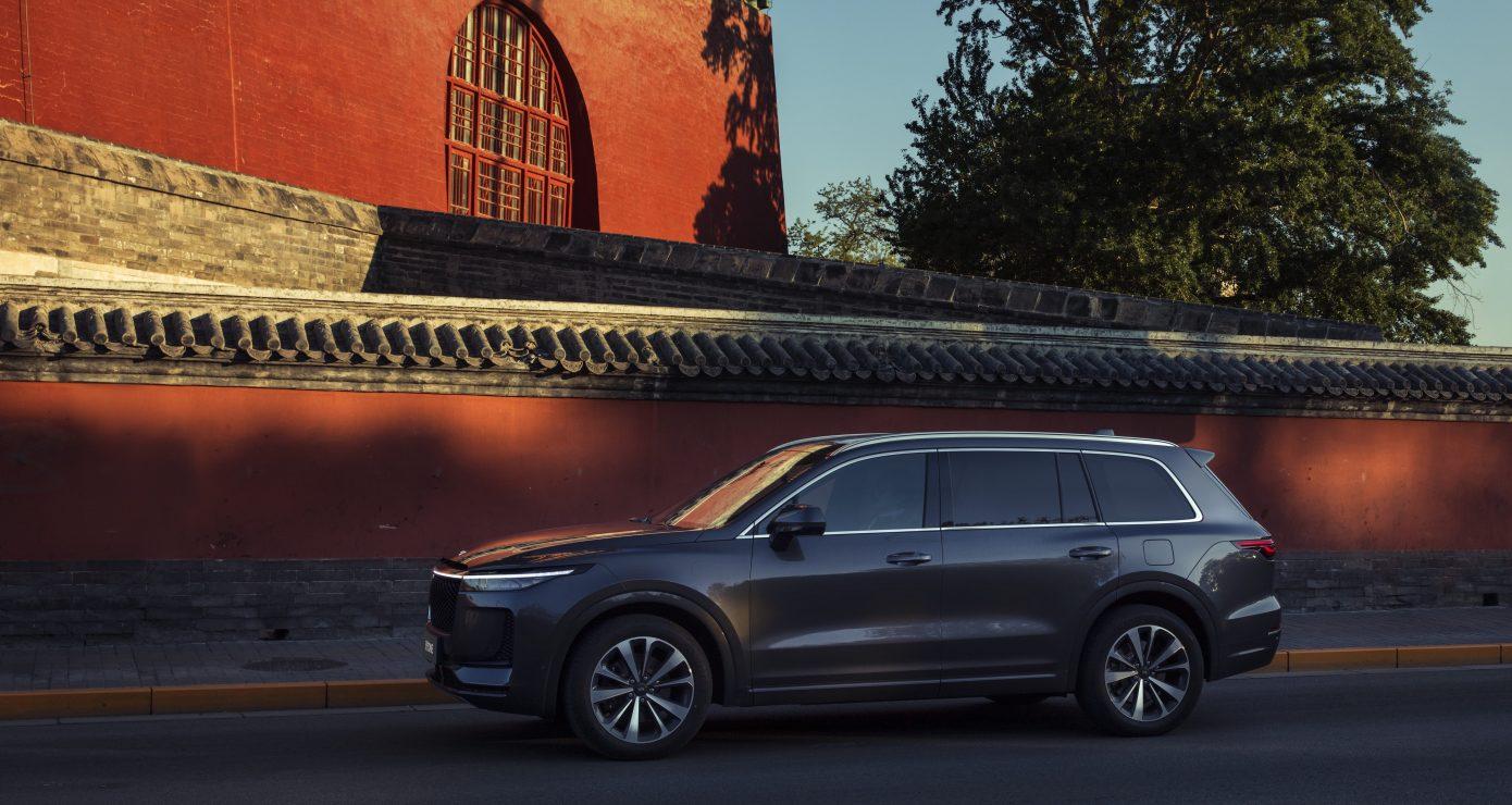 China's electric SUV maker Li Auto raises $1.1 billion in US IPO