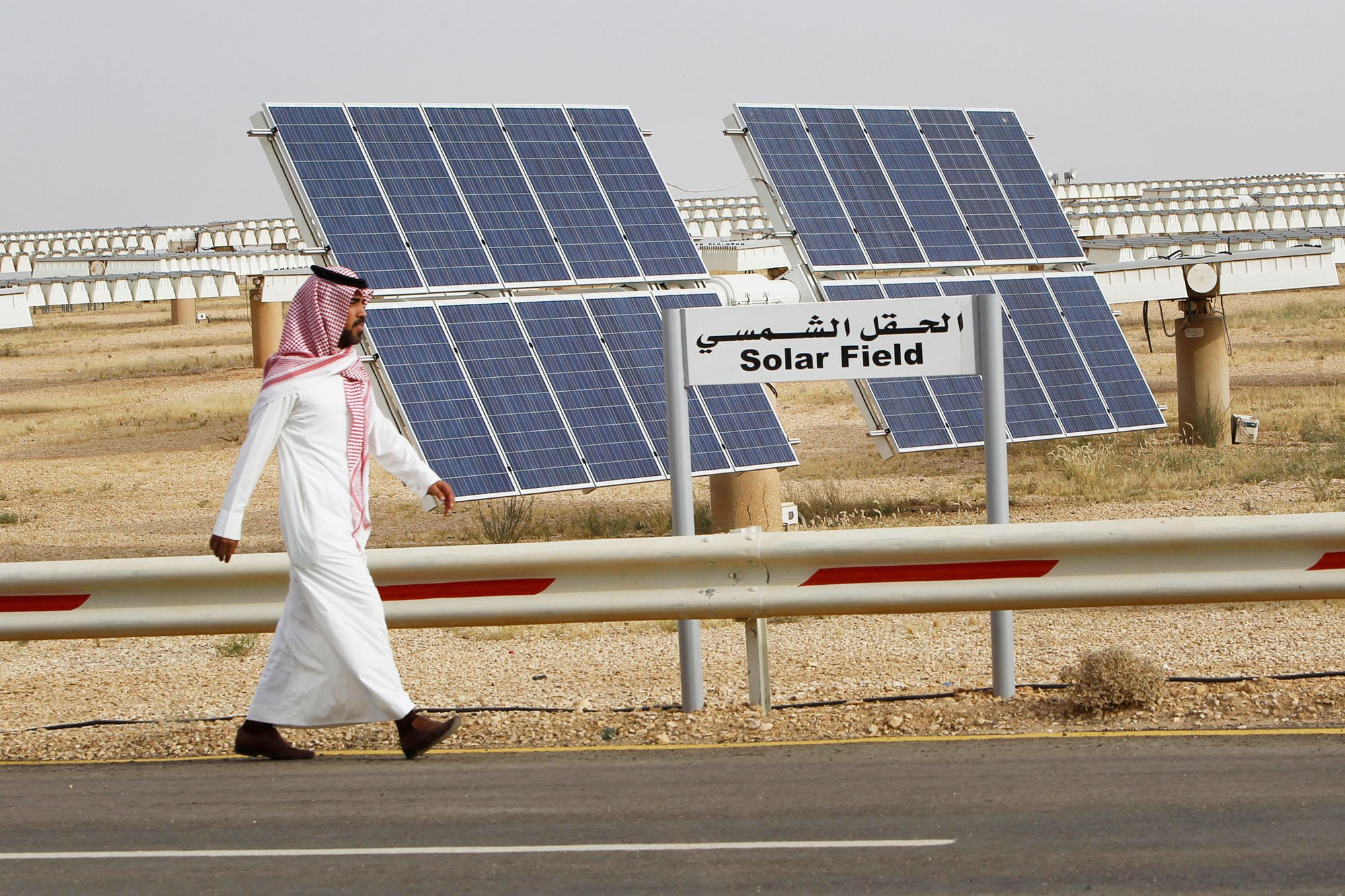 Saudi Arabia Vision 2030: Solar energy can complement, not rival, oil and gas