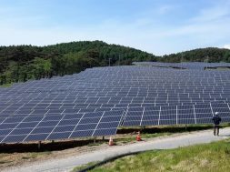 Sonnedix closes financing for 40-MW solar project in Japan