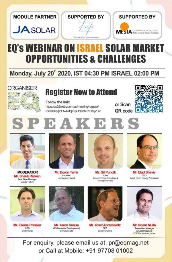 EQ Webinar on Israel Solar Market