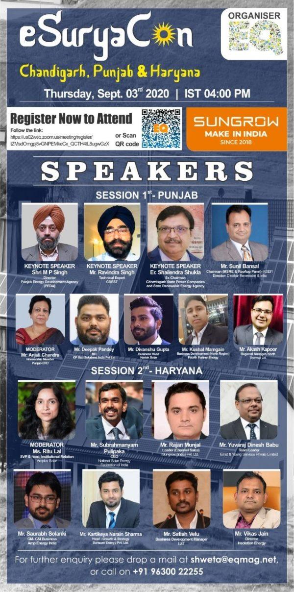 EQ Webinar on eSuryaCon Chandigarh, Punjab & Haryana