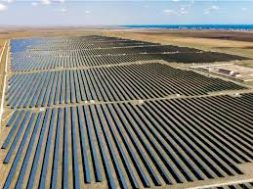 EGYPT EETC cancels tender for West Nile solar power plant