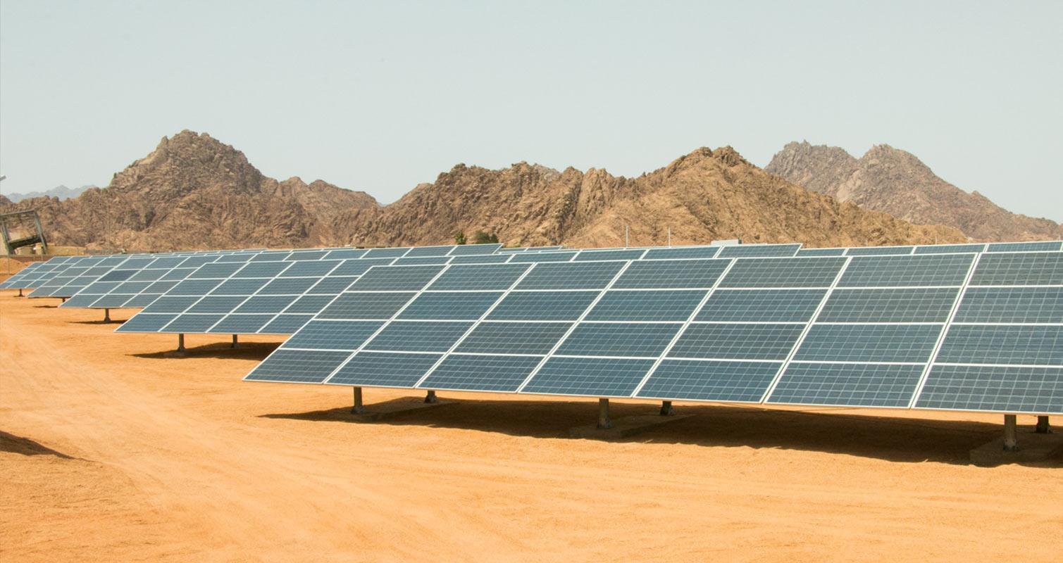 Egypt cancels tender to establish 200 MW solar power plant in west Nile