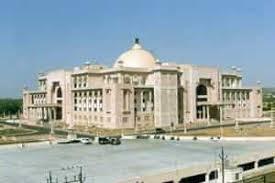 Gurugram- MCG set to construct ₹200-crore sports complex in Wazirabad