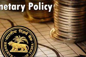 New Monetary Policy Framework by RBI