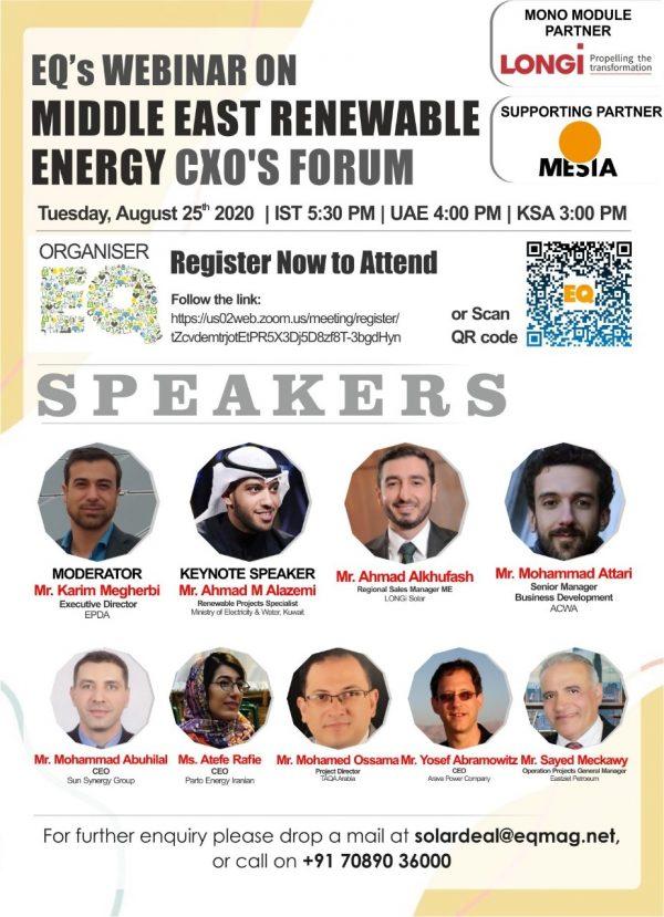 EQ Webinar on Middle East Renewable Energy CXO's Forum