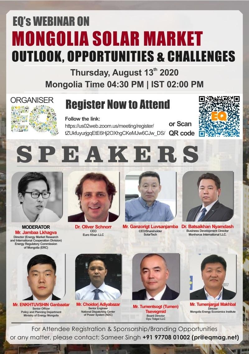 EQ Webinar on Mongolia Solar Market Outlook on Thursday August 13th from 2PM Onwards….Register Now !!!
