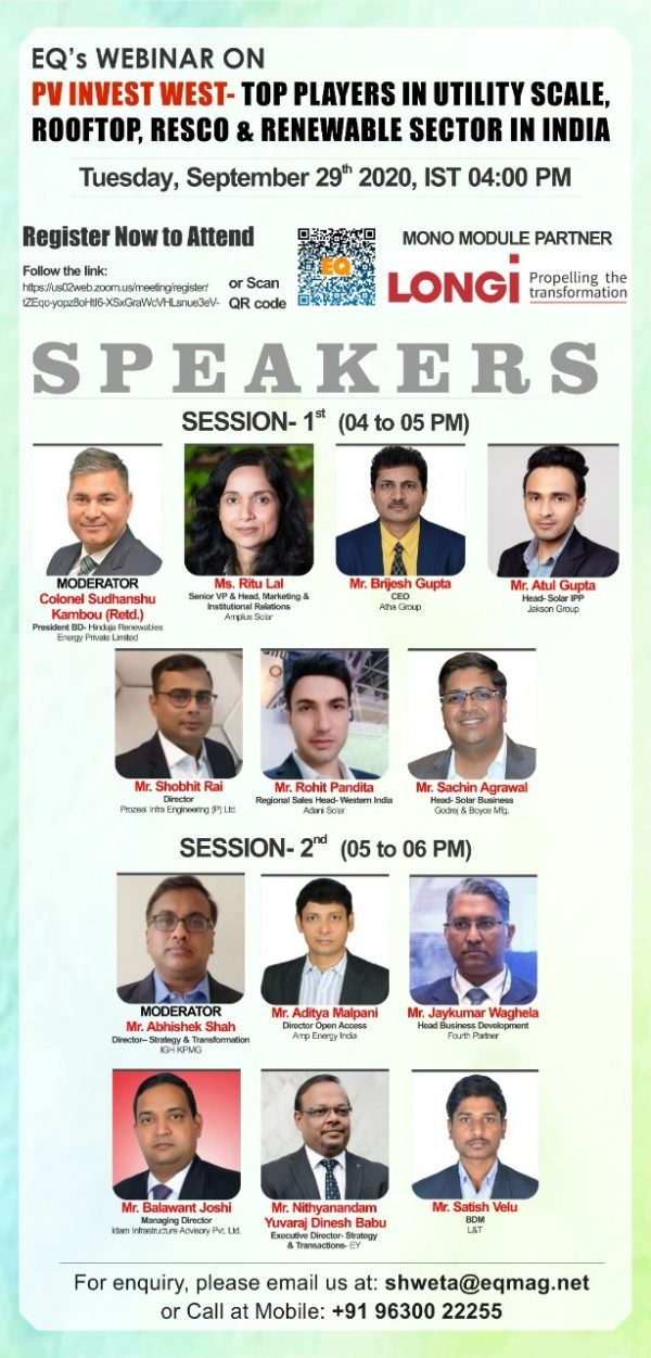 EQ Webinar on PV Invest – West India