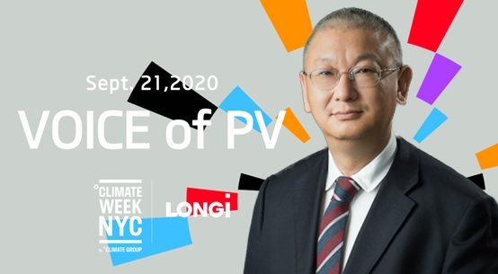 LONGi joined Climate Week NYC 2020 in global efforts to achieve a net-zero world