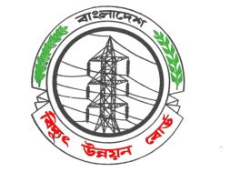 Bangladesh Floated Bids for Implementation of 100 MW of Wind Projects on BOO Basis