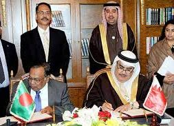 Bid to boost Bangladesh and Bahrain ties