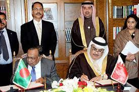 Bid to boost Bangladesh and Bahrain ties