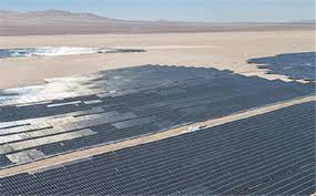 KHNP to Enter South American Solar Power Market