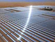 Ras Al Khaimah Municipality launches pre-qualification for Ras Al Khaimah's first aggregated solar tender
