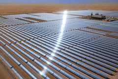 Ras Al Khaimah Municipality launches pre-qualification for Ras Al Khaimah's first aggregated solar tender