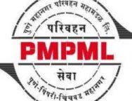 pune-mahanagar-parivahan-mahamandal-ltd-market-yard-pune-pmt-bus-depot-qg4ae5x0vg-250