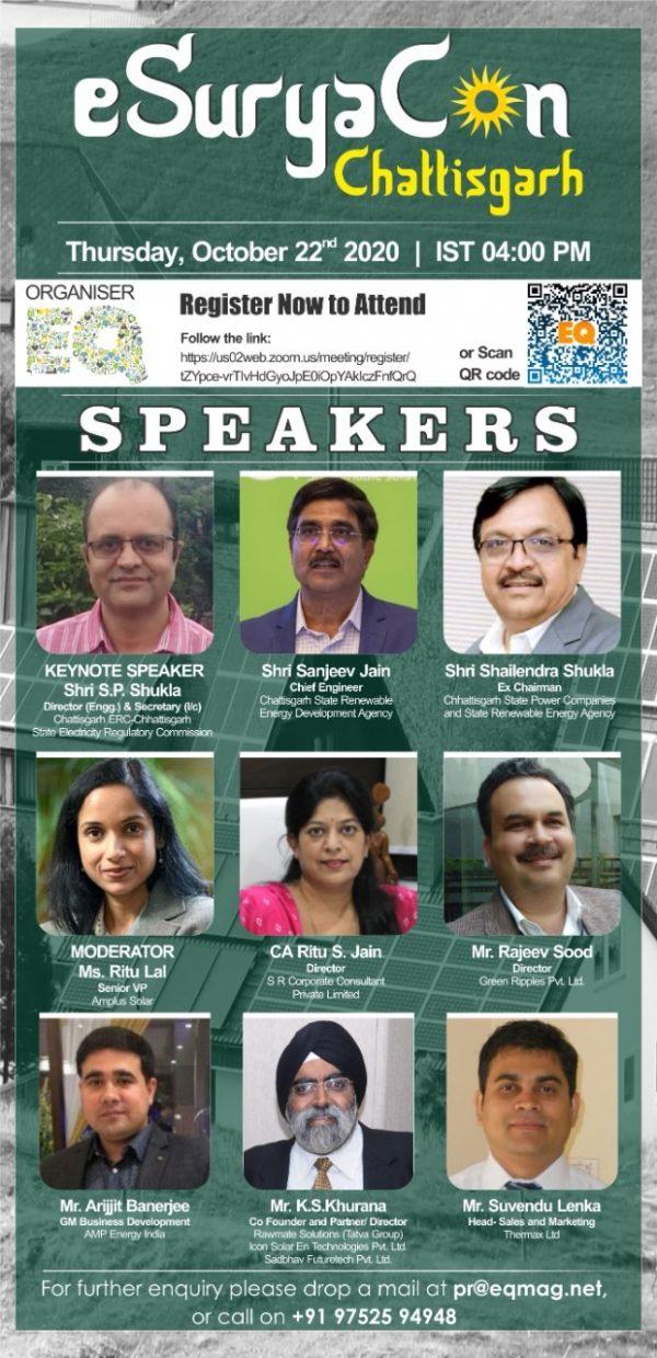 EQ Webinar on eSuryaCon Chattisgarh
