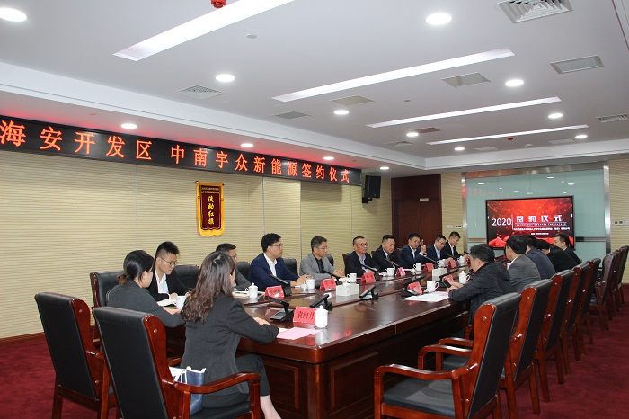 Renesola Signs RMB 2 Billion Cooperation Agreement For Solar PV Manufacturing Project