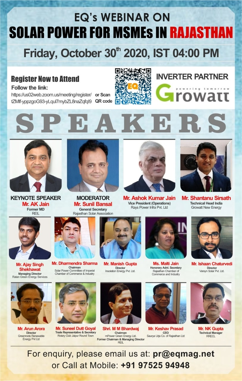 EQ Webinar on Solar Power for MSME's in Rajasthan on Friday October 30th from 04:00 PM Onwards….Register Now !!!