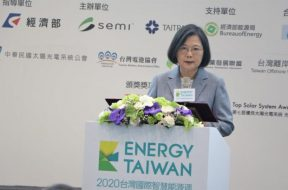 2020 Energy Taiwan Commenced as Taiwan Become Hot Spot for Global Green Energy Investment