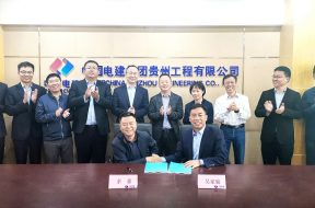 800 MW Contract Signing Ceremony