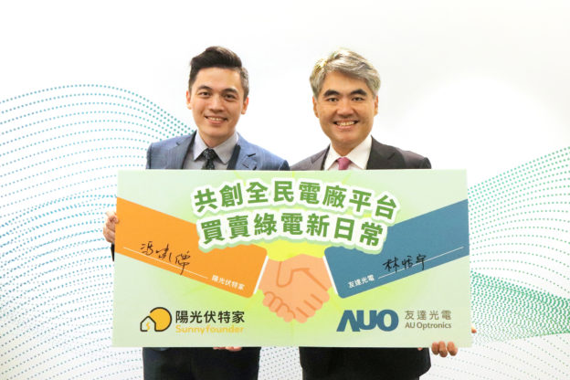 AUO and Sunnyfounder Sign MOU to Build Platform for Private Citizens to Trade Renewable Electricity