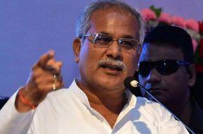 Chhattisgarh-CM Bhupesh Baghel dedicates 'Mor Bijli' app to public