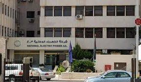 EIB supports energy efficiency in Jordanian municipalities