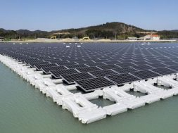 Novus Green Awarded EPC contract for 15 MW (19.5 MW DC) Floating Solar Power Plant from Singareni Collieries Company Limited