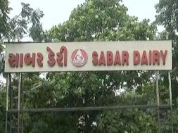 Sabar Dairy Issues Tender to Supply 2 MW of Solar Projects in Gujarat