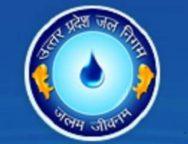 Uttar Pradesh Issues Tender For 2 MW Solar Power Plant